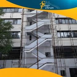 پله اضطراری ساختمان